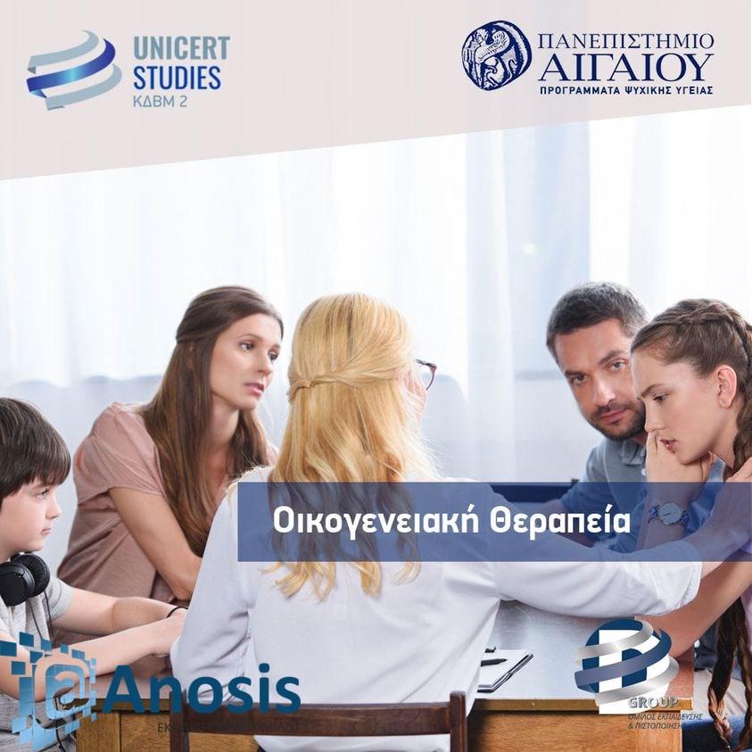 AaiaUnayiπ-c¿yoσy-1